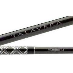 #9-shimano-talavera-trolling-rod